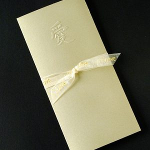 image_product_Love_Symbol_Invitation
